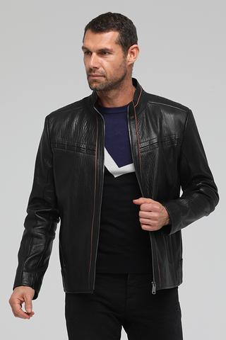 Eric Erkek Deri Ceket