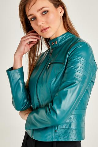 Nina Kadın Deri Ceket