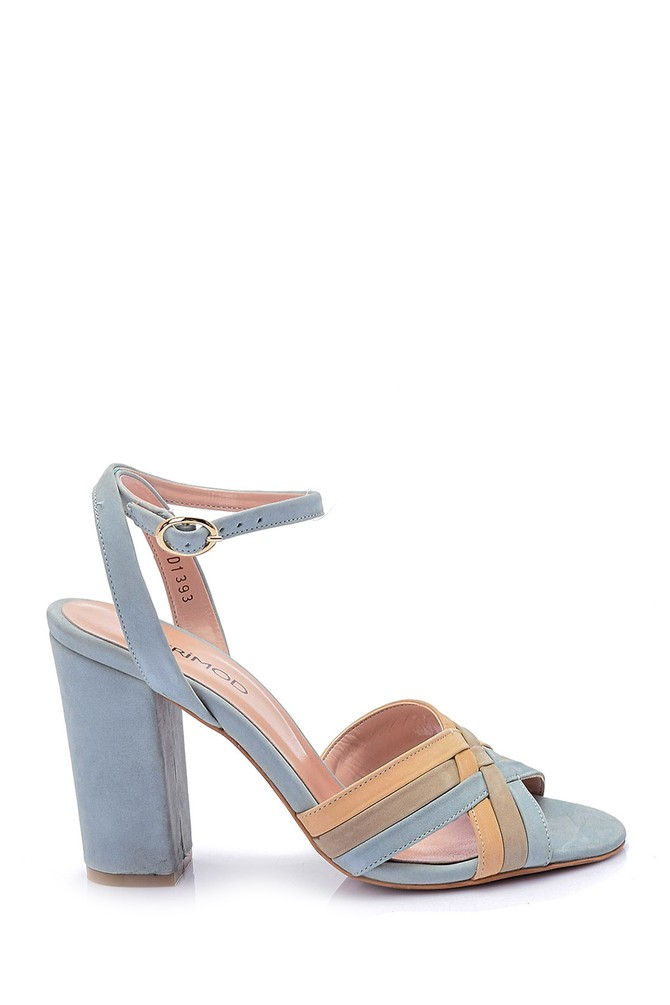 Sarı Kadın Süet Deri Topuklu Ayakkabı 5638050883