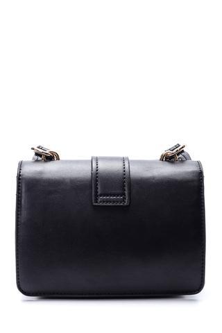 Kadın Örme Detaylı Kapaklı Çanta
