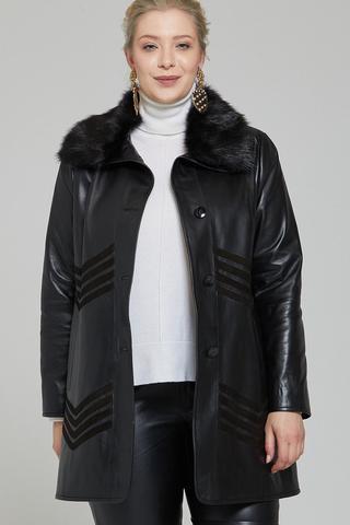 Sybil Kadın Deri Ceket