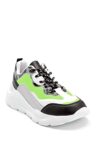 Sarı Kadın Kumaş Detaylı Sneaker 5638301236